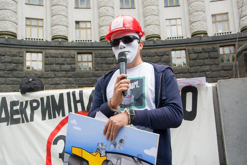 Курить без паранойи: в Киеве прошла акция за декриминализацию марихуаны, фото-10
