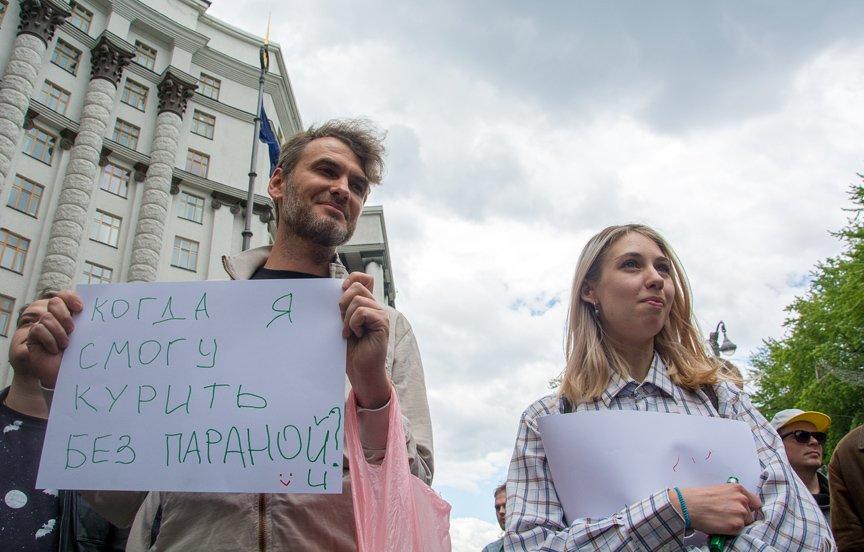Курить без паранойи: в Киеве прошла акция за декриминализацию марихуаны, фото-13
