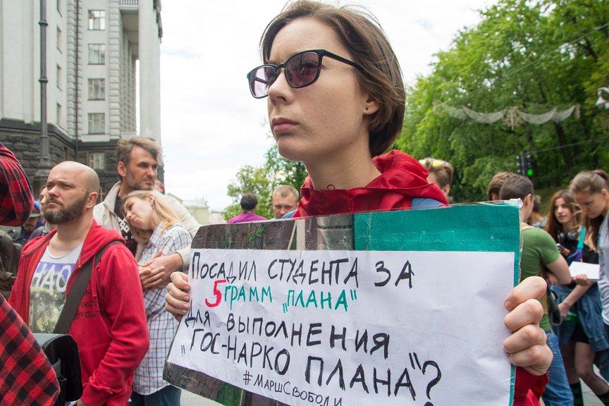 Курить без паранойи: в Киеве прошла акция за декриминализацию марихуаны, фото-9