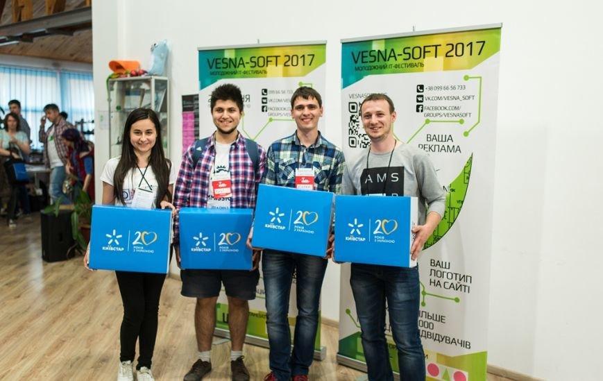 Київстар підтримав IT-фестиваль Vesna-Soft 2017, фото-2