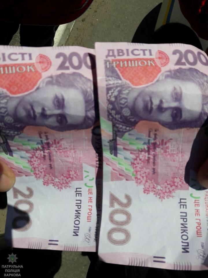 Харьковчане расплатились с продавцом магазина фальшивыми купюрами (ФОТО), фото-2
