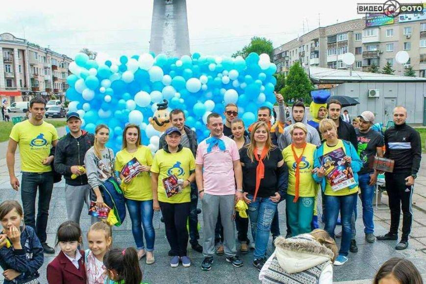 Новомосковск 0569 квест 4
