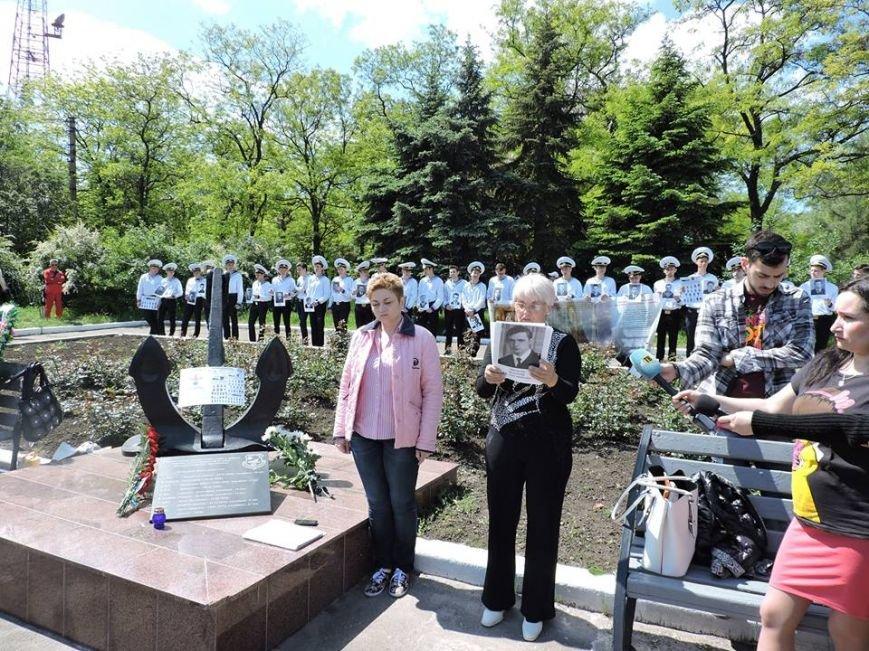В Мариуполе почтили память моряков, погибших в мирное время и в АТО (ФОТО), фото-4