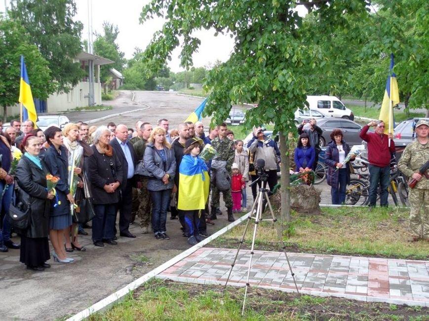 Загиблих воїнів 30 бригади вшанували у Рубіжному Луганської області (ФОТО), фото-1