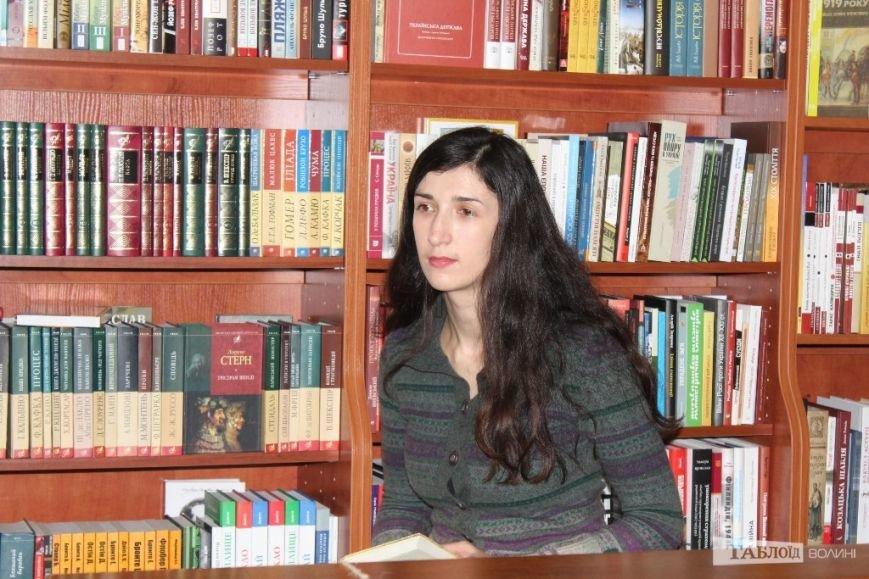 Ганна Луцюк