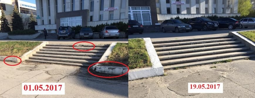 Разруху на ул. Минаева в Ульяновске устраняют, фото-1