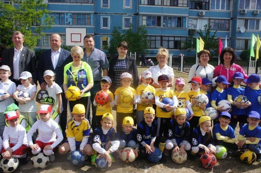Дошкольники Каменского учились играть в футбол и баскетбол, фото-1