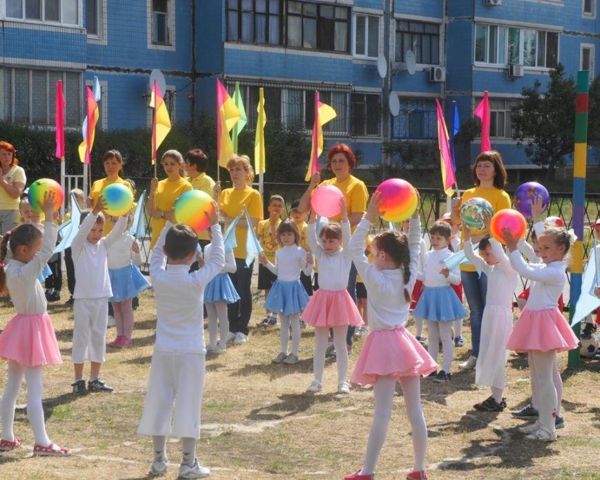 Дошкольники Каменского учились играть в футбол и баскетбол, фото-5