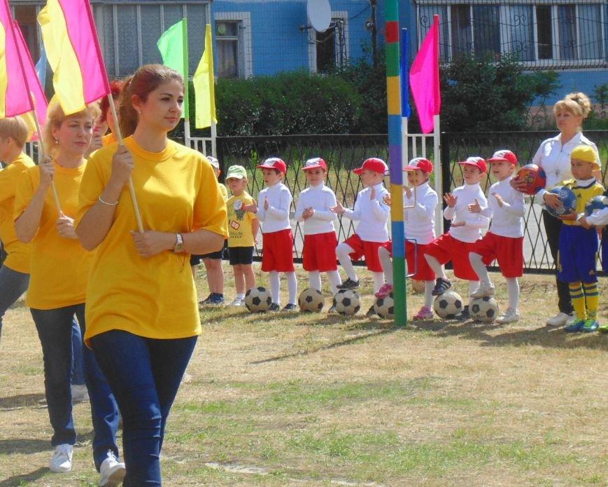 Дошкольники Каменского учились играть в футбол и баскетбол, фото-3