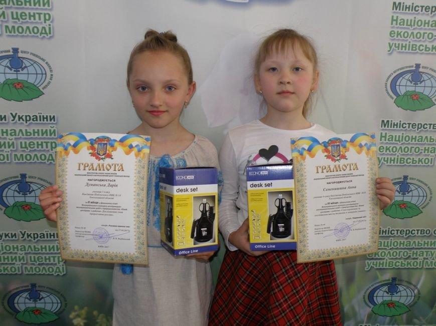 Учениці НВК №14 стали переможницями Всеукраїнського конкурсу «Юний дослідник», фото-1