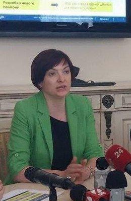 Мерія Львова знову звернулася до ЄІБ щодо кредиту в розмірі 75 мільйонів євро (ФОТО), фото-1