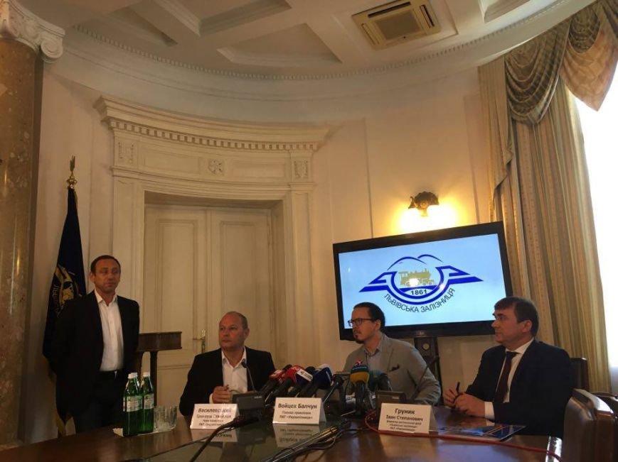 «На розвиток «Львівської залізниці» виділили 2,5 млрд гривень», - Войцех Балчун (ФОТО), фото-1