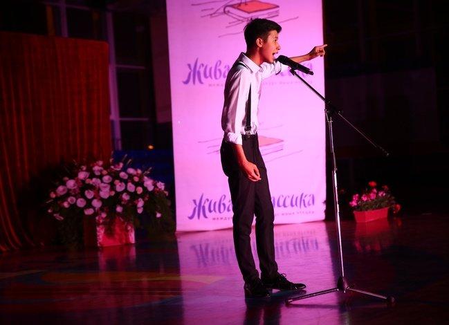 Юный украинец рассказал в Крыму о Пушкине и стал победителем международного конкурса (ФОТО), фото-3