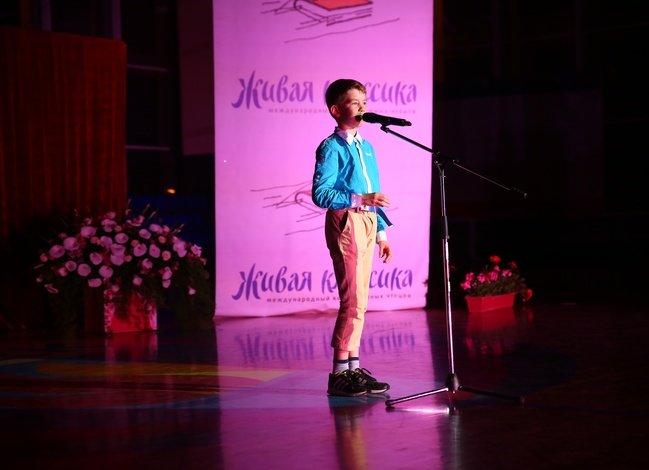 Юный украинец рассказал в Крыму о Пушкине и стал победителем международного конкурса (ФОТО), фото-2