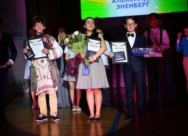 Юный украинец рассказал в Крыму о Пушкине и стал победителем международного конкурса (ФОТО), фото-7