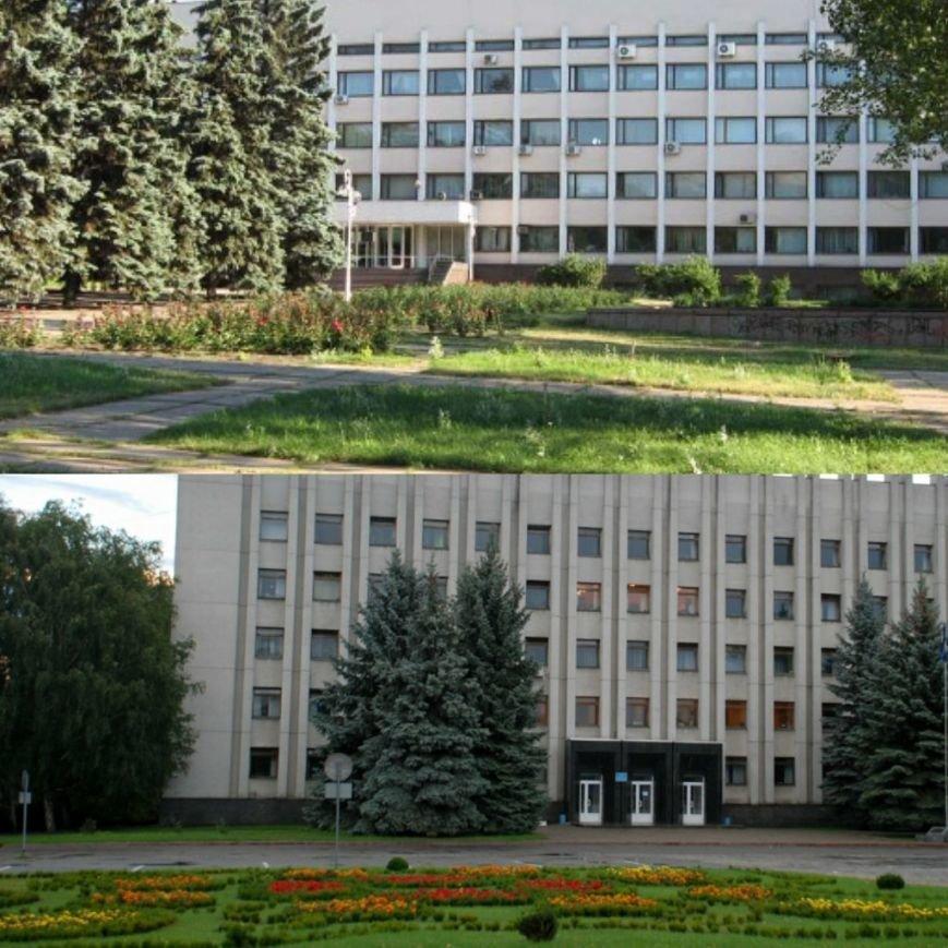 Мариуполь во всей Украине, фото-5