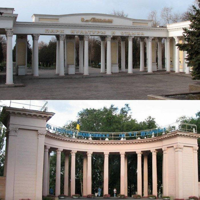 Мариуполь во всей Украине, фото-13