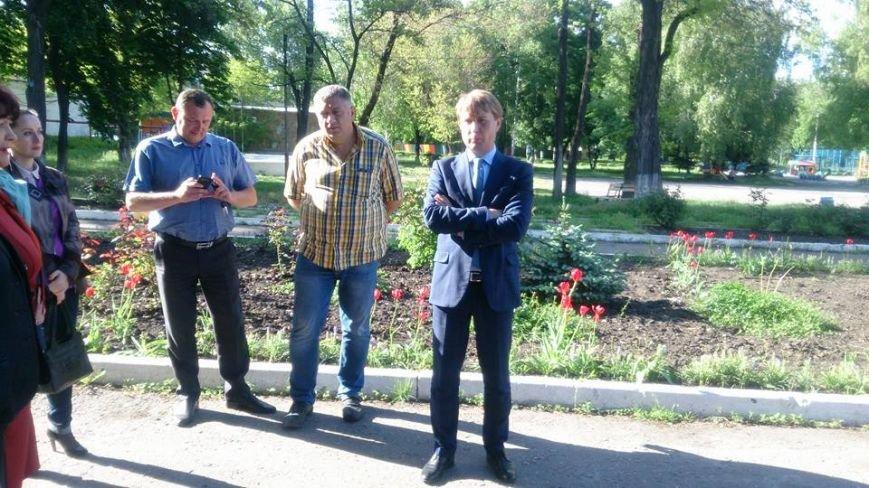 В Мирнограде горожан призывают навести порядок в парке им.Гагарина, фото-1