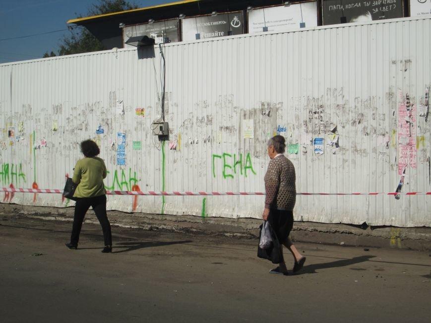 Одесская полиция против цветочников: Продавцы не настроены подчиняться копам (ФОТО), фото-7