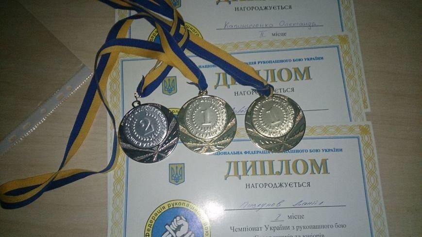 Покровські спортсмени успішно виступили на Чемпіонаті України з рукопашного бою, фото-3