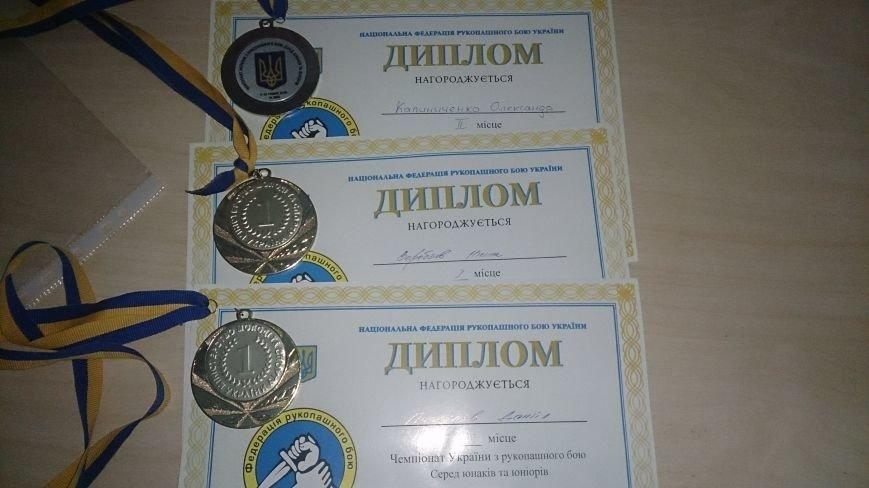 Покровські спортсмени успішно виступили на Чемпіонаті України з рукопашного бою, фото-1