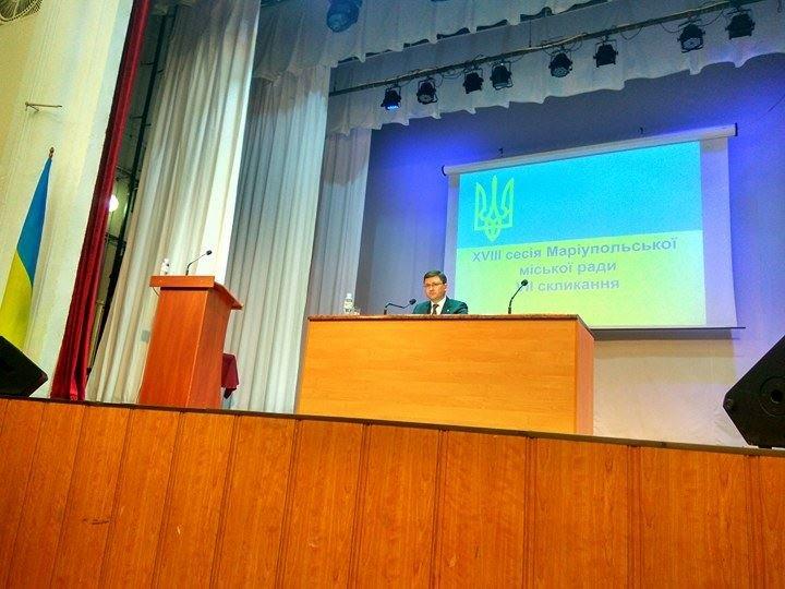 В Мариуполе стартовала сессия горсовета, фото-2