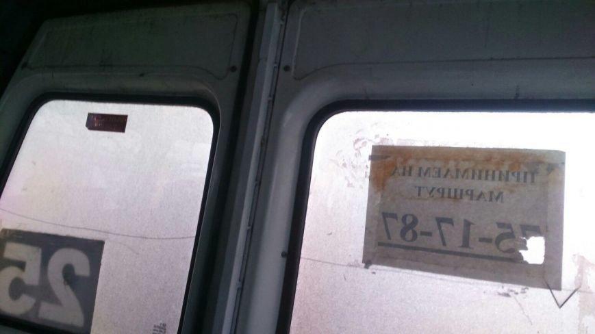 Ульяновцы жалуются на разваливающиеся маршрутки, фото-4