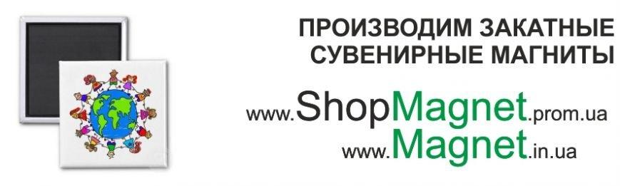 magniti zakatnijeСумы 0542.ua