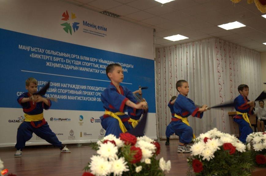 50 школ Мангистау получили спортивный инвентарь, фото-9