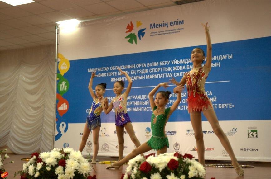 50 школ Мангистау получили спортивный инвентарь, фото-8