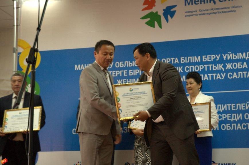50 школ Мангистау получили спортивный инвентарь, фото-4