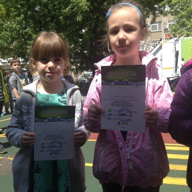 Городской проект «Яркая экология»: награждение победителей в детском саду №118, фото-1