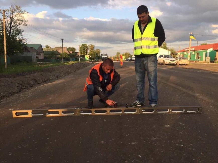 Днепропетровцы ремонтируют трассу на Донецк (ФОТО), фото-1