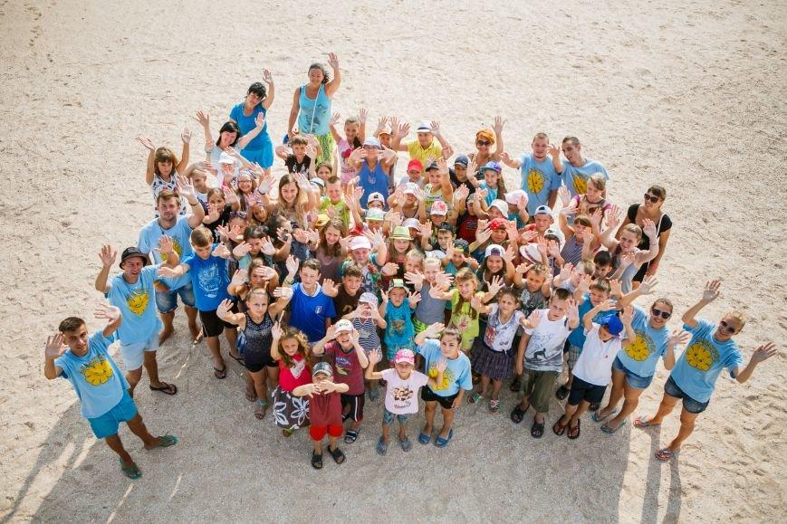 «Мирное лето – детям Донбасса – 2017»: Штаб Рината Ахметова запускает проект летнего оздоровления, фото-1