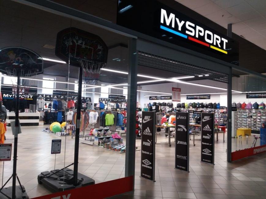 В Новополоцке открываются фирменный магазин Columbia и спортивный магазин MySport, фото-1