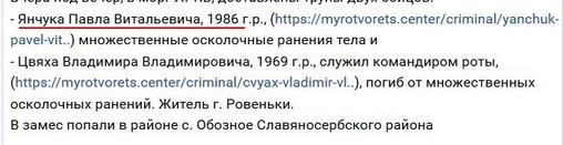 Снимок экрана от 2017-05-25 12:42:50