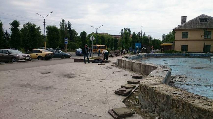 В Мирнограде началась реконструкция фонтана и площади, фото-4