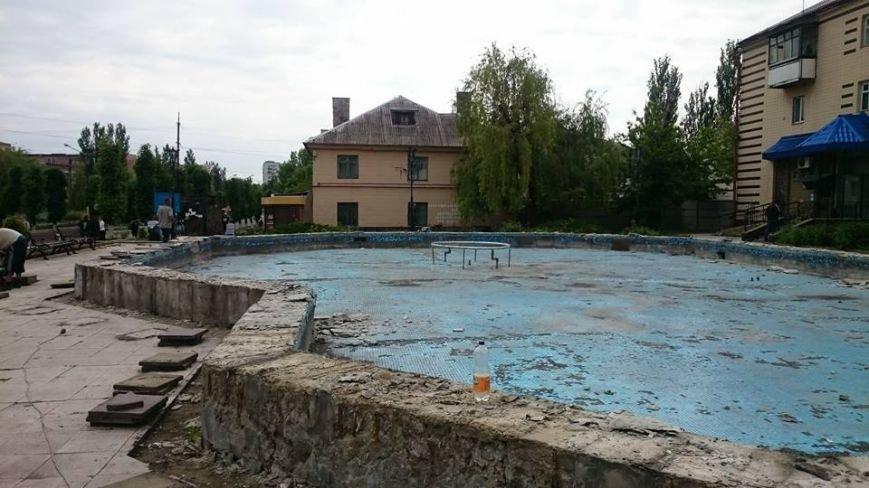 В Мирнограде началась реконструкция фонтана и площади, фото-3