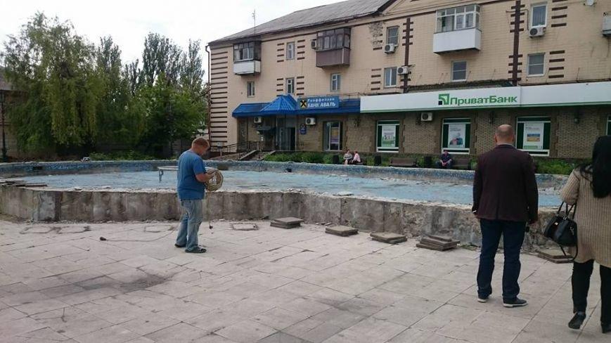 В Мирнограде началась реконструкция фонтана и площади, фото-1