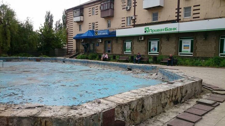 В Мирнограде началась реконструкция фонтана и площади, фото-2