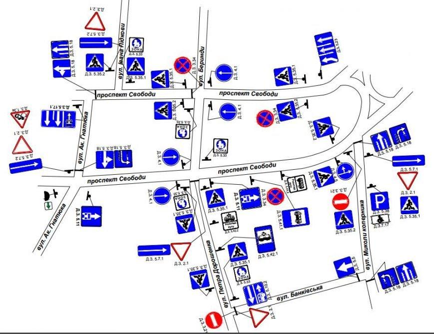 У центральній частині міста кардинально змінять схему руху: подробиці (ФОТО), фото-1