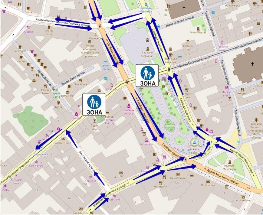У центральній частині міста кардинально змінять схему руху: подробиці (ФОТО), фото-2