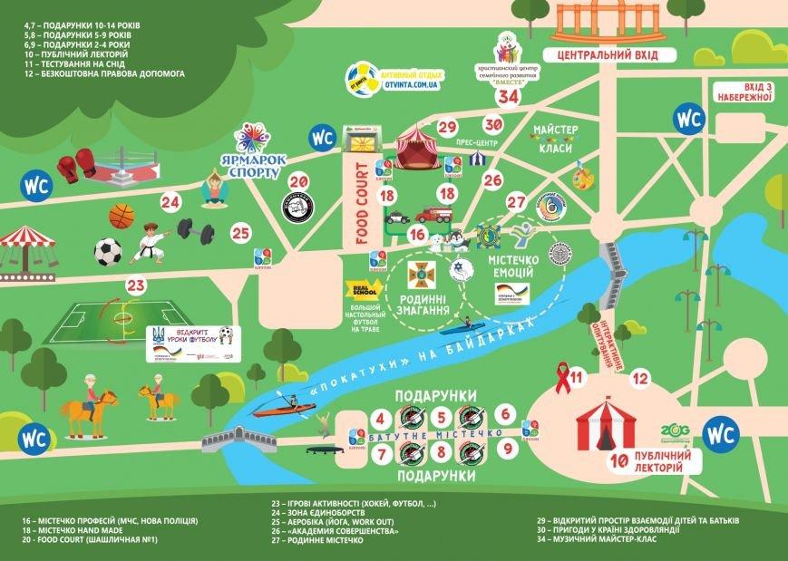 Фестиваль_Сімї_Карта(1)