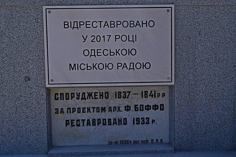 Готовность номер один: что происходит на Потемкинской лестнице перед визитом верховного главнокомандующего (ФОТО), фото-5
