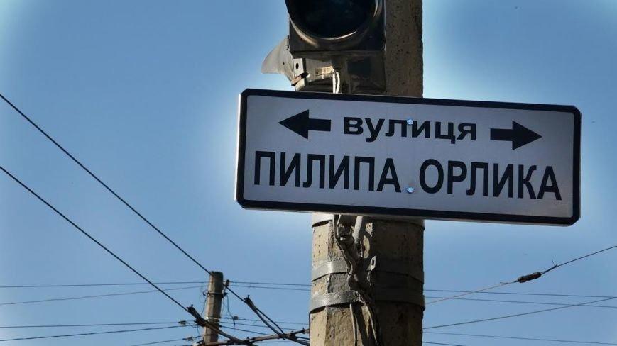 """В Мариуполе """"Сузуки"""" врезался в """"Джили"""" (ФОТО), фото-10"""