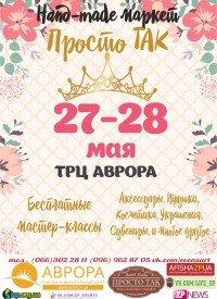 hand-made-market-prosto-taky_7554