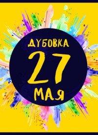 festival-krasok_7528