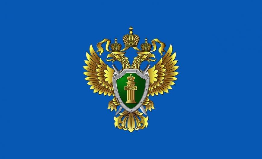 Заместитель Генерального прокурора Юрий Гулягин принял участие в заседании коллегии прокуратуры Сахалинской области, фото-1