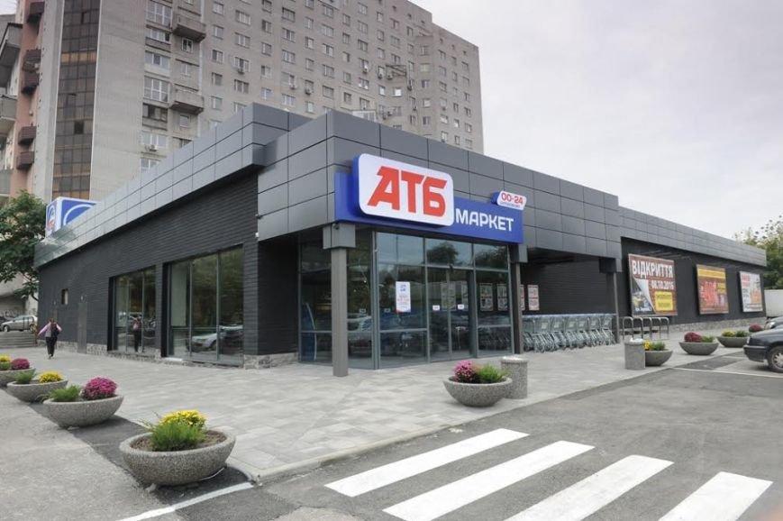 Як заощаджують покупці в мережі «АТБ», фото-1