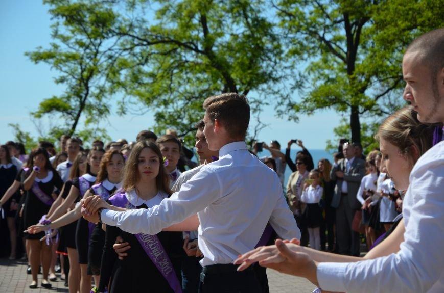 Последний звонок в Мариуполе: танцы, слезы и шаг во взрослую жизнь (ФОТО+ВИДЕО), фото-40
